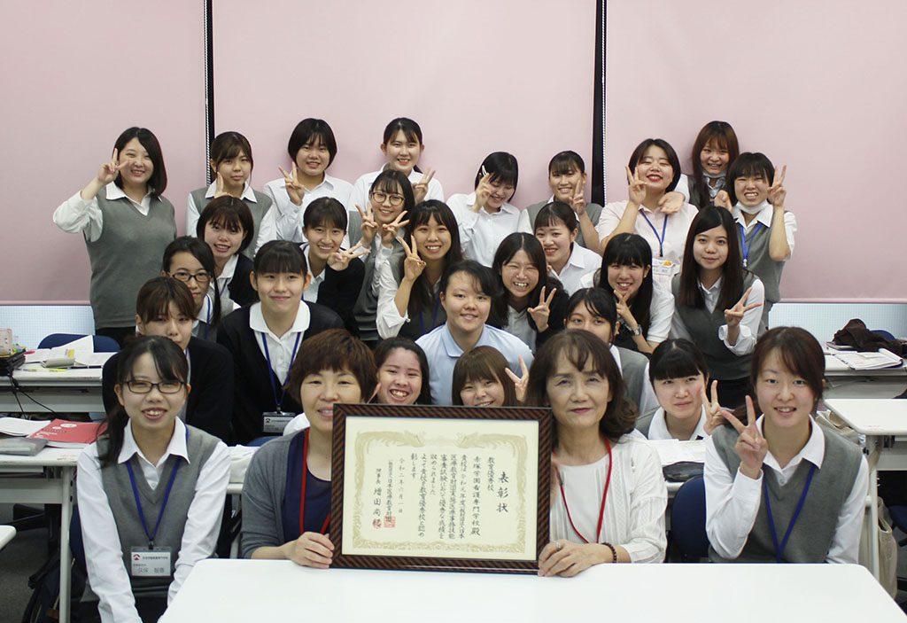 看護 専門 学校 赤塚 学園